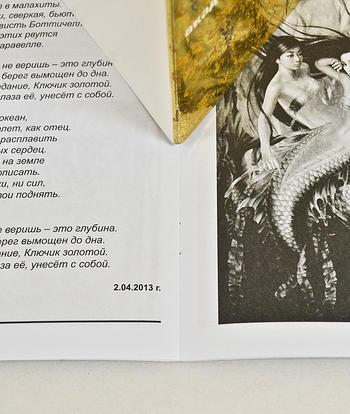 Редактирование текста редактура Типография Издательство МБА  Связанные услуги